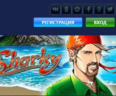 sharky игровые слоты онлайн